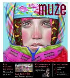 Couvmuze15-copie1-915x1024