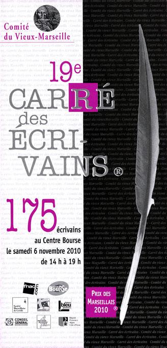 carre_ecrivains.jpg